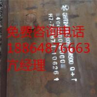 厦门NM450耐磨钢板价格查询