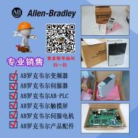 1900071292 阿特拉斯智能电脑控制器