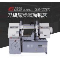 铝型材切割锯床 GB4230X切割角度精确高 售后有保障