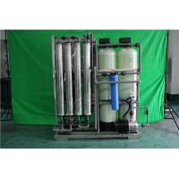 苏州纯水设备/电镀工业纯水设备/反渗透设备