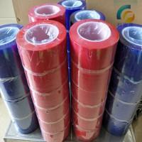 权富莱生产离型纸接驳胶带 透明高温胶带电镀 电路板