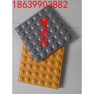 江西盲道砖-江西南昌盲道砖灰色盲道砖7