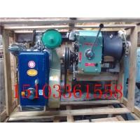 供应优质3T5T8电动机动绞磨机汽油柴油绞磨机3吨5吨8吨