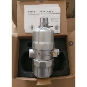 气动排水器PA-68 PB-68 PC-68 自动排污阀
