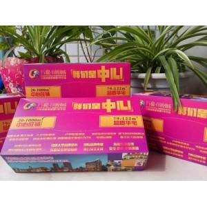 成都定做盒装抽纸巾 定制成都广告纸巾抽纸盒 宣传餐巾纸定制