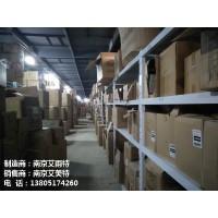 南京家用货架供应商