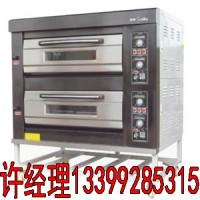 大同烤箱价格