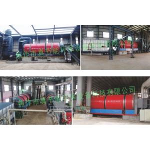 大型工业药渣干燥机设备