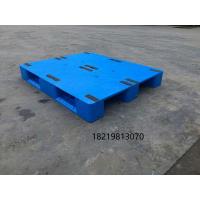 武威塑料托盘厂家供应