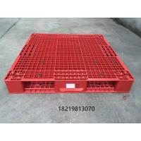 金昌塑料托盘卡板地台板厂家