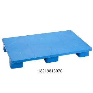 临夏塑料托盘卡板地台板厂家