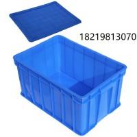 白银塑料周转箱物流箱食品箱厂家