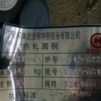A105圆钢}A105圆钢产地