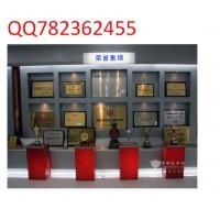 广东省在哪里可以申请315诚信企业