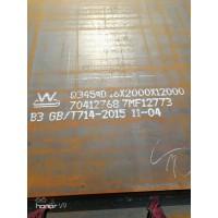 桥梁板Q345qD原厂材质单,邯钢产品专业定扎