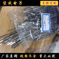 东莞五金加工厂家坚成电子电动牙刷五金切削件电动玩具零部件批发