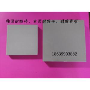 海南耐酸砖 武威耐酸砖 釉面耐酸砖7