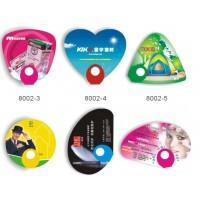 成都PP广告扇定做 成都促销礼品扇塑料扇定制厂家