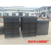阀门井钢模具-排气井钢模具-保定大进模具厂定制生产
