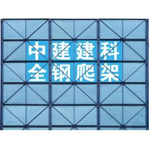 贵州爬架,贵州全钢爬架,贵州爬架厂家