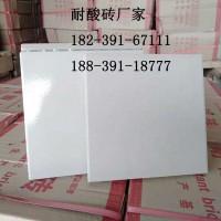 贵州防腐耐酸砖专业厂家众光坚持产品源头把控