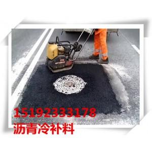 广东云浮固体冷补沥青快速修补挖槽及井盖周边