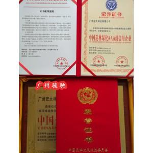 申报中国硅藻泥十大新锐品牌荣誉证书费用多少