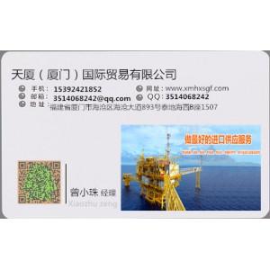 电阻率测试仪FANN88C供应(云南新闻)
