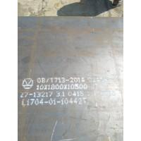 无锡Q245R锅炉板现货