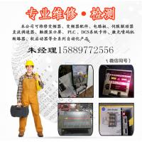 2201 SN100-98877 CTC CONTROL模块