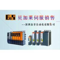 贝加莱伺服驱动器ACDPOS1090