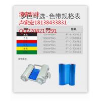 MAX彩贴机CPM-100HG3C宽幅电力好用