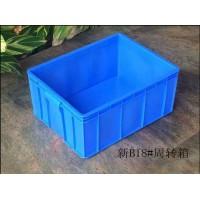 深圳市乔丰塑胶桶,深圳乔丰塑料周转食品箱