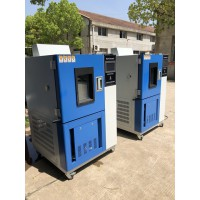 桂林DHS-150高温低温湿热恒定试验箱
