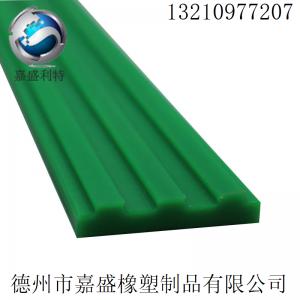 平顶山高分子导轨 4150抗静电链条导槽 链条导轨诚信商家