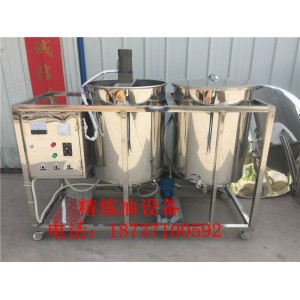 菜籽油精炼滤油机