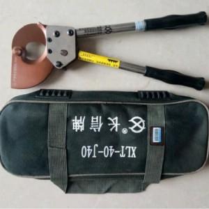 北京长信 XLT-40-J40手动棘轮电缆剪