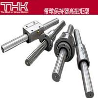 供应THK滚珠花键、高扭矩型滚珠花键、滚珠花键轴