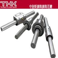 THK滚珠花键、中扭矩型滚珠花键、空心滚珠花键轴、