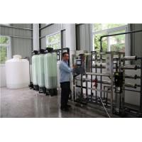 广西超纯水设备/广西光学镜片生产用水设备/纯水设备