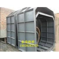 组合式化粪池干钢模具拆模方式/组合式化粪池积极作用