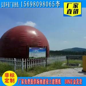 扬州柔性气柜安装工期价格沼气储气柜购买尺寸详情