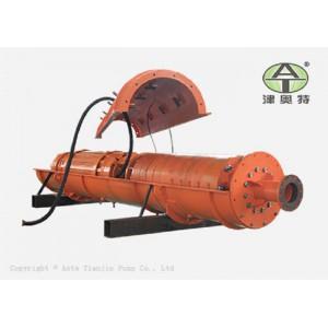 卧式潜水泵_大流量潜水泵_高扬程潜水泵