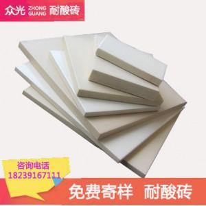 耐酸砖厂家 65厚耐酸砖成本一平方多少钱