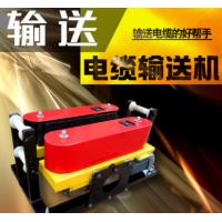 履帶式電纜輸送機電纜輸送機線纜傳送機牽引機線路工具敷設機