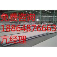 321不锈钢板- 不锈钢板生产厂家