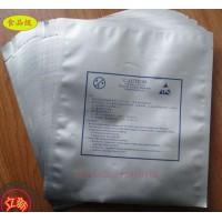 食品铝箔包装袋@乐陵食品铝箔包装袋@食品铝箔包装袋厂家批发