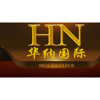 www.hn869.com华纳国际点击13388885790