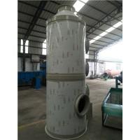 山东金富民牌水喷淋塔材质可选型号可定