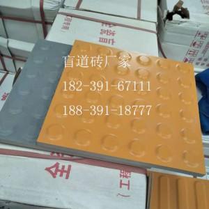 全瓷盲道砖 众光瓷业供应楼梯的盲道砖